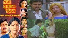 Maharshi Telugu Full Length Movie Maharshi Raghava Nishanti (Shanti Priya)