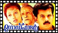 Godfather a Superhit Malayalam Fullmovie by SiddiqueLal