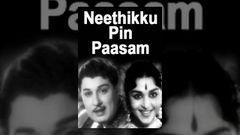 Neethikku Pin Pasam Tamil Old Full Movie | M G R Saroja Devi | M G R All Time Hit Movies |