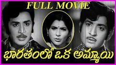 Bharathamlo Oka Ammayi || Telugu Full Length Movie - Chandramohan, Murali Mohan