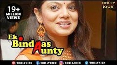 Hindi Movies 2014 Full Movie | Ek Bindaas Aunty | Swati Verma Movies | Hindi Hot Movies