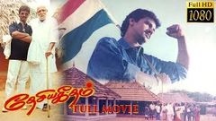 """Desiya Geetham""| Full Tamil Movie | Murali Rambha Vijayakumar"