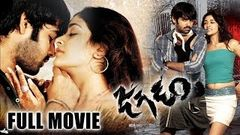 Jagadam Telugu Full Length Movie Ram Isha Latest Telugu Movies