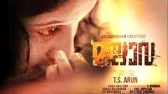 New Malayalam Full Movie | New Malayalam Thrilling Movie | Latest Malayalam Films 2019