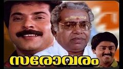Sarovaram Malayalam Full Movie | Mammootty Full Movie