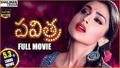 Pavitra Telugu Full Length Movie Shriya Saran Roja Saikumar Shalimarcinema