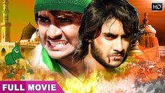 छोरा गंगा किनारेवाला ॥ Bhojpuri New Movie 2016 Pradeep Pandey Chintu Ravi Kishan