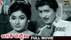 Jagath Jetteelu Telugu Full Movie | Sobhan Babu | Vanisri | Old Telugu Movies | Indian Video Guru