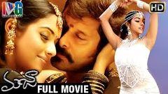 Vikram Super Hit Telugu Full HD Movie   Vikram   Anushka   Telugu Cinema Guru