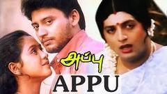Appu | Tamil Full Movie | Prashanth Devayani Prakash Raj