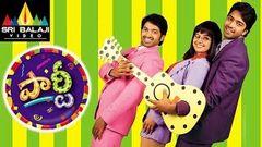 Telugu Comedy Movie 2016 Sudigadu | Allari Naresh Comedy Movies | Latest Telugu Full Movies