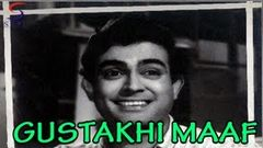 Gustakhi Maaf 1969 | Hindi Movie | Sanjeev Kumar Sujit Kumar Tanuja | Hindi Classic Movies
