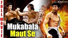 Master Bruce lee Full Movie 2017 Full Hindi Dubbed Chinese Super Hit Action Movie