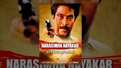 Narasimha Nayakar (1993) - Watch Free Full Length Tamil Movie Online