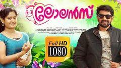 ലോലൻസ് Malayalam Full Movie   Lolans   CELLULOID FRIDAY CINEMA