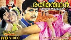 Rathimanmadhan (1977) Malayalam Full Movie