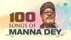 VERY POPULAR OLD INDIAN BOLLYWOOD MOVIE SONG - MANNA DEY