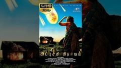 Appuchi Gramam (2014) Tamil Full Movie HD with Eng Sub