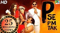 Gupt Sandesh - Full Length Hindi Movie