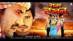 Ram Lakhan | Blockbuster Full Bhojpuri Film | Bhojpuri Full Film