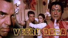 Veeru Dada Full Hindi Movie | Dharmendra Amrita Singh Farha Naaz | Hindi Full Movie