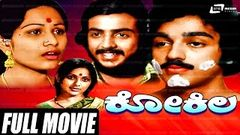Vidukathai (1997) - Watch Free Full Length Tamil Movie Online