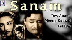 SANAM - Dev Anand Meena Kumari Suraiya