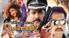 The Great Chatrapathy - Full Length South Indian Action Movie Dubbed In Hindi