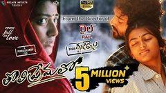Tholi Premalo (Kayal) Full Movie Prabhu Solomon Chandran Anandhi Latest Telugu Full Movie
