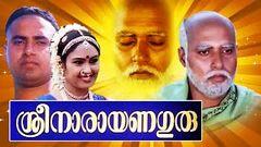 Malayalam Full Movie | Sree Naryana Guru | Devotional Movies Malayalam
