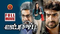 Aatagallu Full Movie | 2019 Telugu Full Movies | Nara Rohith | Jagapathi Babu | Darshana Banik