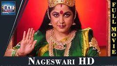 Nageswari Full Movie | Old Tamil Hits | HD | Ramya Krishnan Karan Vadivelu | Raj Movies
