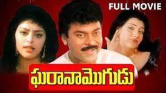 Gharana Mogudu Full Length Telugu Movie