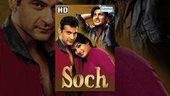 Taal 1999 Full Movie HD l 720 l Akshaye Khanna Anil Kapoor