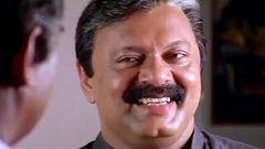 The Tiger 2005 Full Malayalam Movie I Suresh Gopi