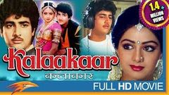 Kalakaar(1983) Hindi Full Movie HD Kunal Goswami Sridevi Rakesh Bedi Eagle Hindi Movies