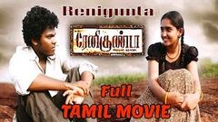 Renigunta Full Tamil Movie 2009 Johnny Sanusha Nishanth R Panneerselvam