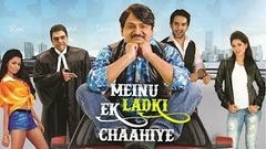 FARISHTA (2018) | New Released Full Hindi Dubbed Movie | Naga Anvesh Hebah Patel |South Movies 2018