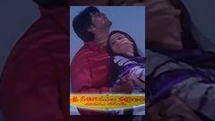 Sri Seetharamula Kalyanam Chothamu Rarandi Telugu Full Length Movie
