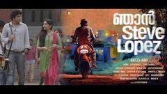 Malayalam Full Movie 2015 | Angels | Latest Malayalam Movie Full 2015 New Releases