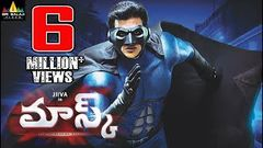 Mask (Mugamoodi) Full Movie Jiiva Pooja Hegde Narain 1080p