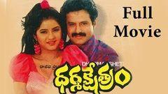 Dharma Kshetram Full Length Telugu Movie Balakrishna Divya Bharti