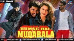 Humse Hai Muqabala - Full Movie | Bollywood Romantic Movies | Prabhu Deva Nagma | Hindi Full Movies