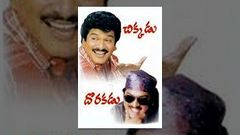 Chikkadu Dorakadu Telugu Full Length Movie చిక్కడు దొరకడు సినిమా Rajendraprasad Rajani