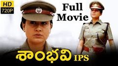 Sambhavi IPS Full Length Telugu Movie Vijayashanti Sijju Mona Chopra