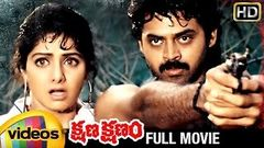 Kshana Kshanam Telugu Full Movie