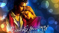 Tamil Latest Romantic Movie - Kozhi Koovuthu - Full Movie | Ashok | Mayilsamy