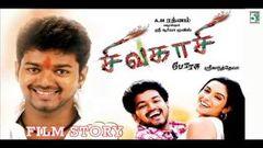 Sivakasi Tamil Movie Vijay Asin