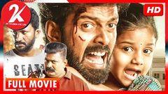 Suttu Pidikka Utharavu - Tamil Full Movie | Vikranth | Athulya Ravi | Suseenthiran | Mysskin