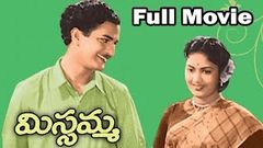 Missamma Telugu Full Length Telugu Movie N T R A N R Jamuna Savitri Telugu Hit Movies